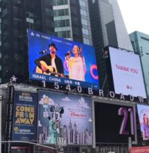 Passerby and HaHui in Times Square