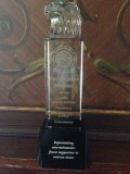 Gene Simmons Charles Durning Award, Noise11, Photo
